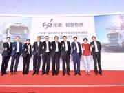 全球首次5G+L4级智能驾驶示范运营在洋山港启动