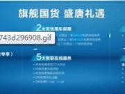 2021款唐预售发布 再次定义中国旗舰SUV