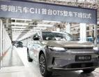 9月正式投产 零跑C11首台OTS整车下线